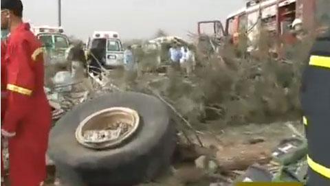 Afriqiyah A330 crash scene