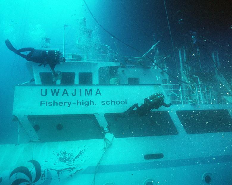 Ehime Maru Plongeurs
