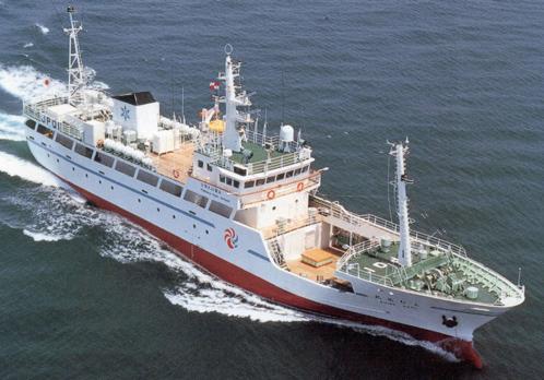 Le navire de pêche-école Ehime Maru