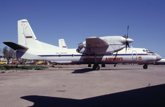 Crash Kinshasa - 1996
