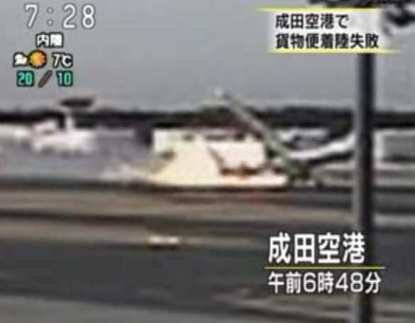 Crash FedEx Narita - Japon